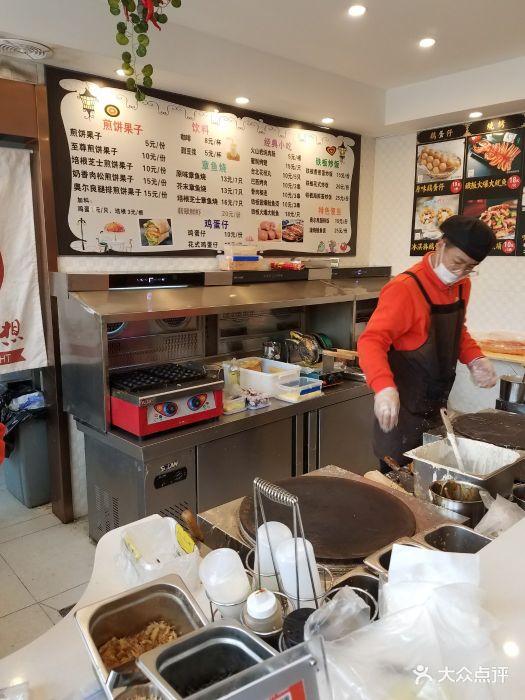 锡城念想煎饼果子(五星家园沃尔玛店)图片 - 第9张