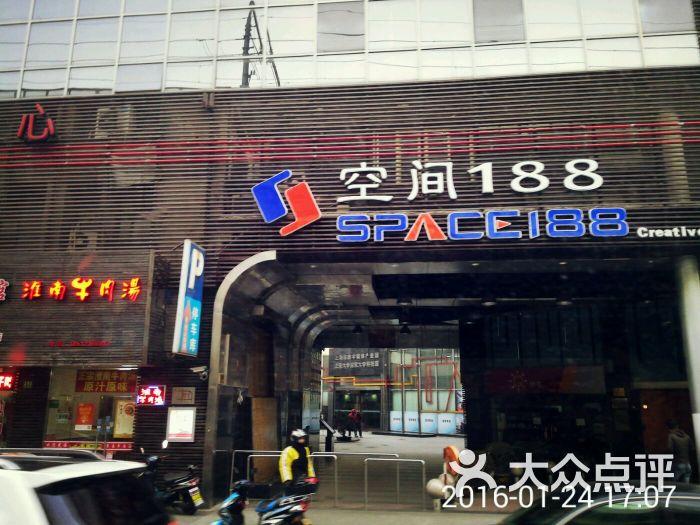 空间188创意产业园地上停车场-图片-上海爱车-大众