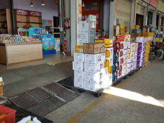 惠州海吉星农产品国际物流园-冷库