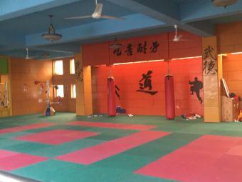 永福会跆拳道培训中心