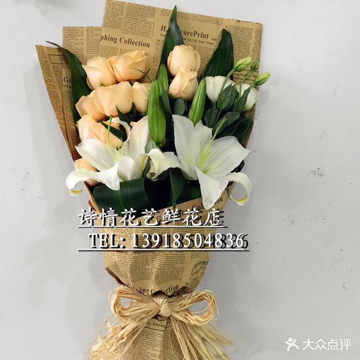 诗情花艺鲜花店11朵香槟玫瑰百合花束 英伦小清新包装图片 - 第181张图片