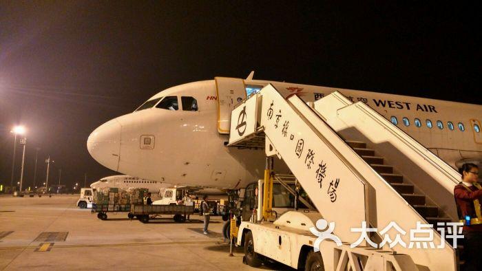 江宁区 交通 飞机场 南京禄口国际机场t2航站楼