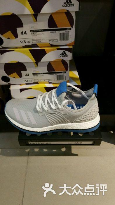 adidas(巴黎春天店)图片 - 第34张