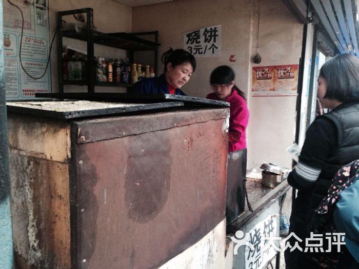 一元路烧饼-炭炉子图片-武汉美食-大众点评网