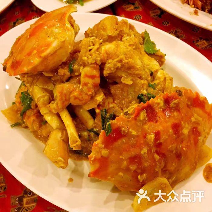 拉威海鲜市场-咖喱螃蟹图片-普吉岛美食-大众点评网