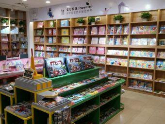 小海豚书店