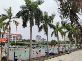 海口实验中学(初中校区)