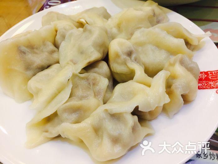 嘉乐即食饺子(佳兆业店)-虾仁杏鲍菇饺子图片-大连