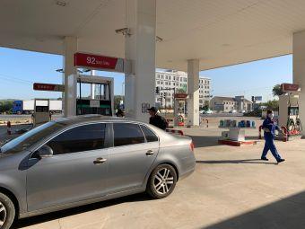 中国石化永盛加油站