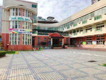 福州三木第二幼儿园