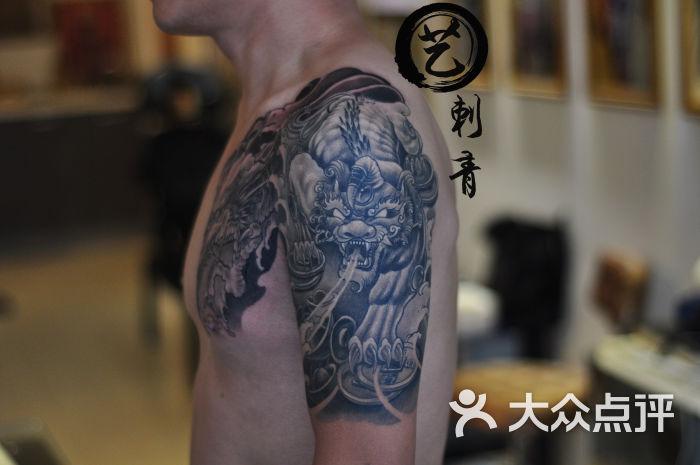 真艺刺青工作室-半甲纹身