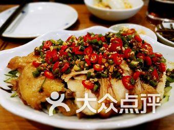 双鱼座云南&东南亚创意菜(富荟广场店)