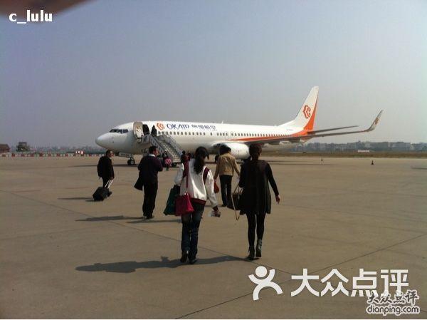 泉州晋江国际机场夜景图片-null飞机场-大众点评网