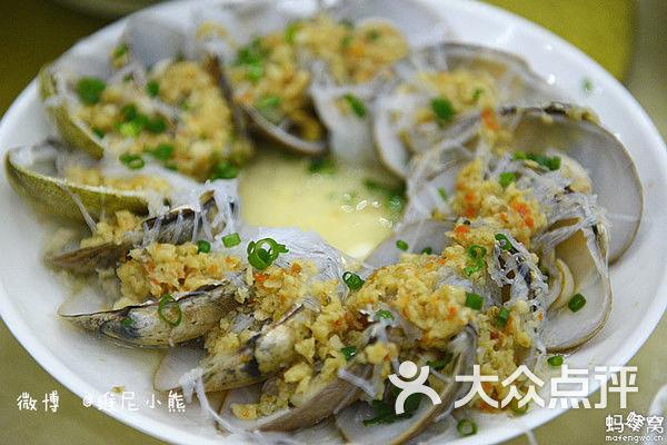 天下客海鲜店-图片-三亚美食-大众点评网