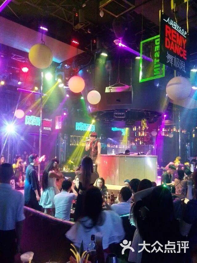 缘尚酒吧-图片-南宁休闲娱乐-大众点评网