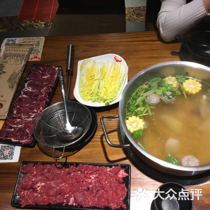 今年牛事-鹤庆路店(潮汕特色牛肉原味)-美食-上湖滨区吃火锅图片必三门峡图片