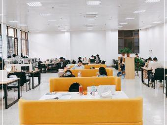 湖南师范大学-图书馆