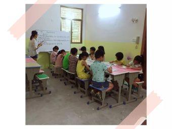 培优教育培训中心