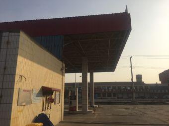 中国石化青岛平度第513加油站