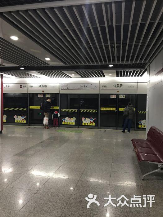 江苏路-地铁站图片 - 第1张