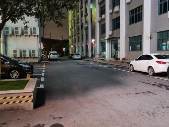 华师科技园停车场