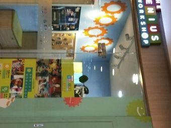 新希望幼儿教育中心
