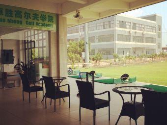 广东省科学技术职业学院