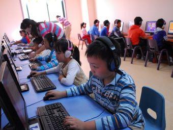 赛诺国际教育(颐和校区)