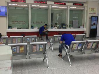 招商銀行(厦门五缘湾支行)