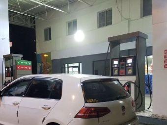 道达尔加油站