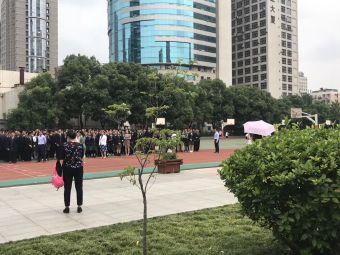 南京市第一中学