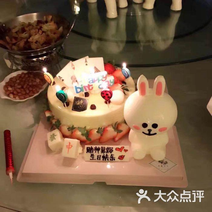 布朗熊蛋糕图片 - 第1张