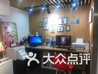 方快-照相馆(淮海路巴黎春天店)