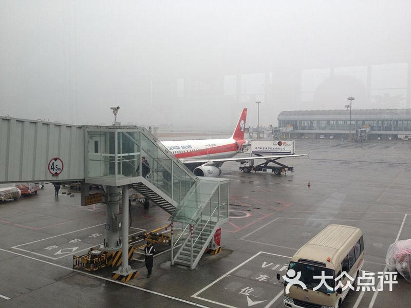 双流县其他 交通 飞机场