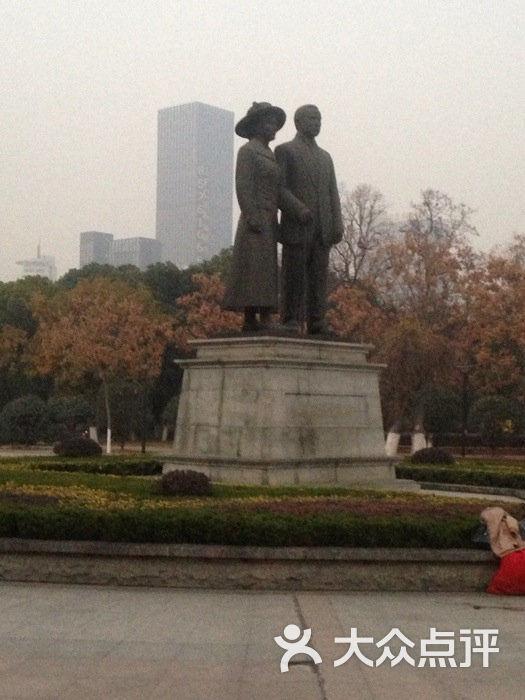 中山公园-孙中山铜像图片-武汉周边游-大众点评网