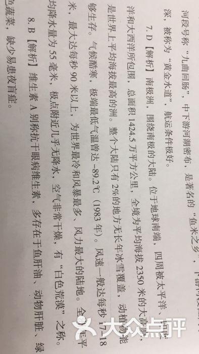 华图教育(厦门分校)