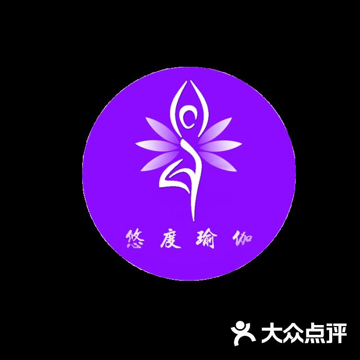 悠度瑜伽健身会所logo图片 - 第1张