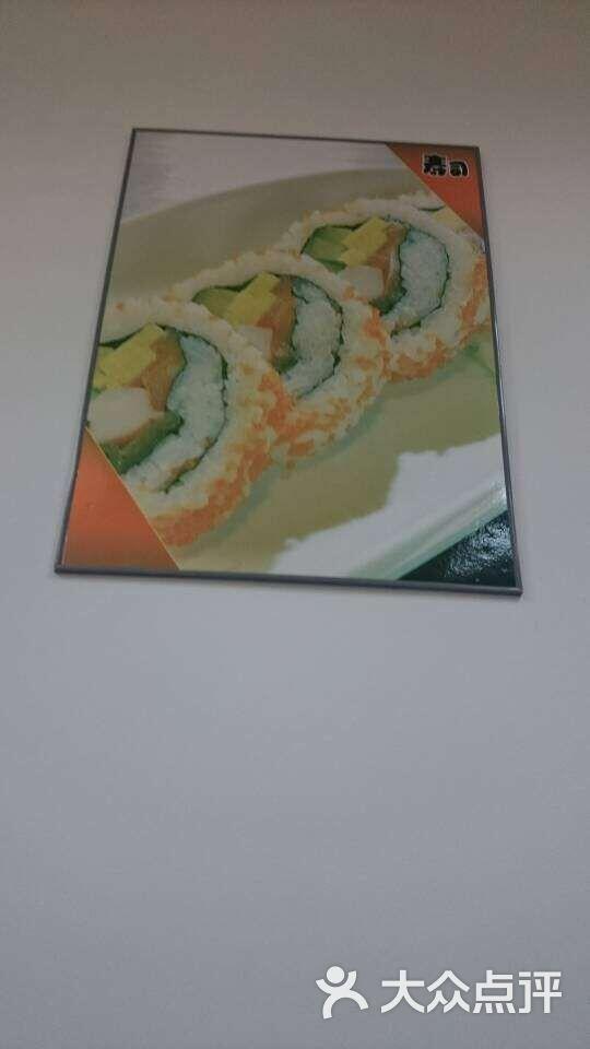 么么哒寿司-天秤座大龄剩男人的相册-成都美食-大众