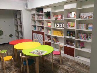 梦想书屋绘本馆