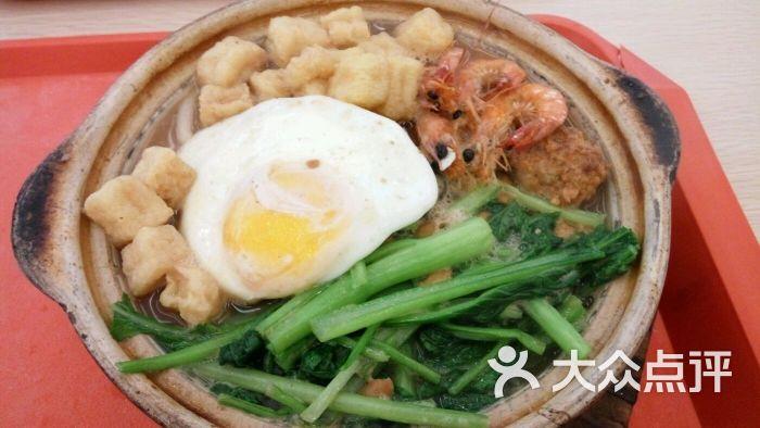 浦东机场综合保税区圆形餐厅图片 - 第7张