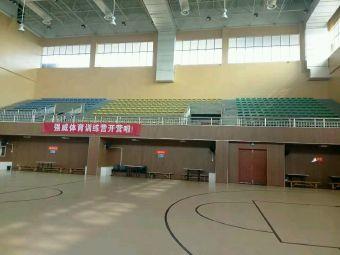 强威文体中心
