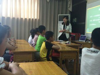 济宁剑桥英语学校(琵琶山校区)
