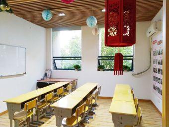 武汉平成日语培训学校