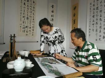 秦巴书画院