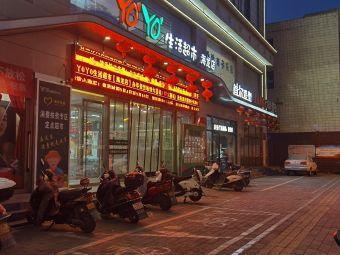 海龙购物广场