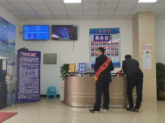 沈阳市车辆综合性能检测有限公司卫工检车站