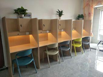 学吧自习室(兰陵一中店)