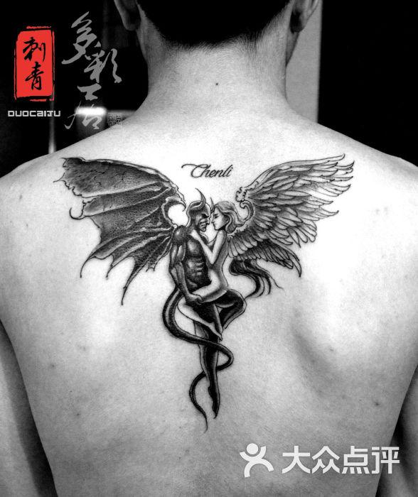 天使与恶魔纹身 北京纹身店