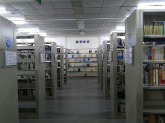 三亚市图书馆