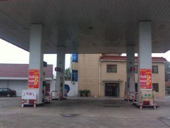 金华加油站